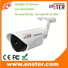p2p ip camera Full color image at night & day 1.3 Megapixel Starlight Low illumination IP Camera with SONY CMOS sensor