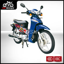 cub 250cc automatic motorcycle
