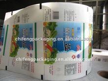 Paper Laminated Plastic Film