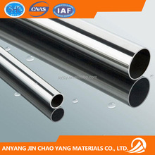 ASTM Standard Cold Drawn Seamless Steel Pipe For High Quality With Fast Delivery