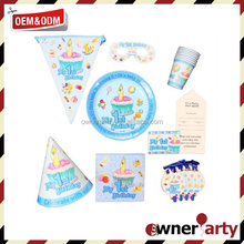 2015 Best Seller Kids Theme Party Supplies