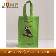 Best selling non woven bags,cheapest green promotional popular bag