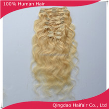 Light blond color brazilian hair extensions with clips body wave style 10 pcs per full head on sales wholesale price