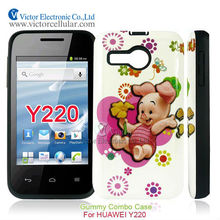 2014 New Products Animal Cartoon design Gummy Combo Case for HUAWEI Ascend Y220