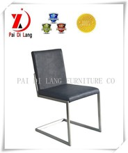 2015 comfortable high back ding chair