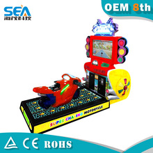 HM-A09 Haimao 2015 simulator kids ticket redemptionkids racing motorcycles game machine- Super Chasing Motorcycle