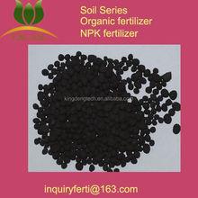 GARDEN Agriculture Organic Fertilizer