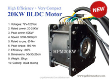 3KW-20KW BLDC electric motorcycle conversion kit electric car kits electric outboard motor and controller