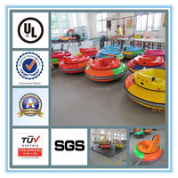 Fwu-Long DC 24V unique design FRP body Chinese bumper car for sale