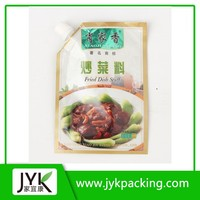 Gravure soft plastic printed laminated packing materials canola cooking oil packaging bag