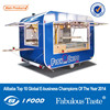 2015 hot sales best quality beef hot dog cart grilled hot dog cart juice hot dog cart