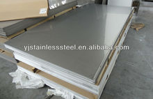 high quality SS sheet 201 stainless steel price
