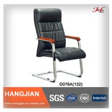 D076A Hangjian Crown Chair
