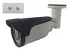R7V. cctv camera case housing waterproof vari-focal alluminium alloy outdoor