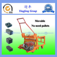 QMR4-45 low cost cement brick making machine best product for business