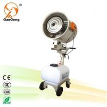 magic ice cool water spray mist fan,Powerful centrifugal sprayer Fan fan with mist ,humidifier (MF-I-007)