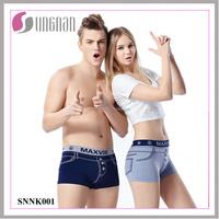 Factory Provide Best Design Men Seamless Jeans Boxer Shorts Unisex Underwear