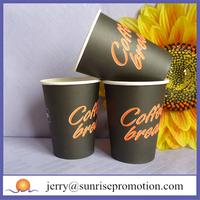 Black company logo printed espresso paper cups