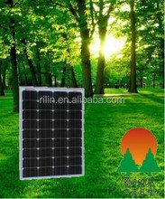 High quality low price perfect service Chinese Ningbo Ring Electronics flexible18V 75W poly solar panel