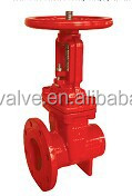 FM UL fire protection Gate Valve 200PSI OS&Y Flanged and Grooved