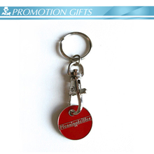 Custom Personalized Coin Keychain