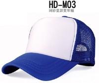 Newest design high quality snpaback Gauze sponge mesh cap