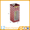 fancy gift stripe paper bag with window
