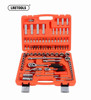 94 pcs High Quality Hand Repairing Tool Set