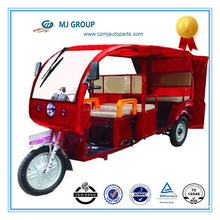 differential motorcycle cabin/tricycle pedal cars/tricycle coffee for sale