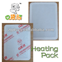 Small Hand warmer disposable 2014 heat pad warmer pack heat therapy patch