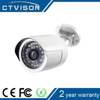 Cheap hotsale bullet brand cctv camera china