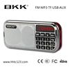 china Alibaba express BKK craven mini speaker with Digital song (Q 37)