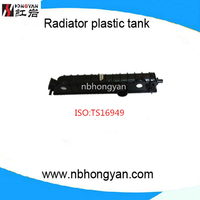 engine cooling parts radiator plastic tanks for GM