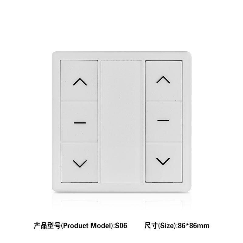 Toque interruptor interruptor de toque suave luz invólucro