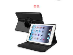 wholesale pu leather case for iPad mini with elastic closure