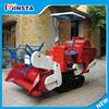 paddy combine harvester/wheat cutting machine