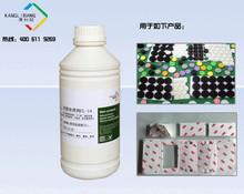 building materials acidic silicone sealant super strong
