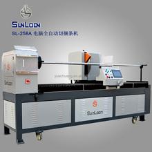 SL-258A Automatic piping strip cutting machine, binding, ribbon slitting machine