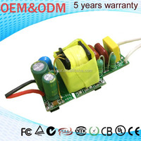 ac to dc power 12V 7W LED Driver Isolated type, driver 2 years warranty led street light