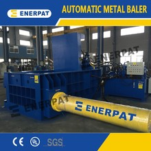 Factory Directly Used Scrap Metal Compactor Machine