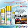 spray paint colorful/ china cheap aerosol spray paint/ food grade spray paint