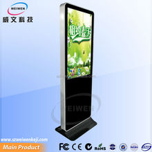 new 2014! 42inch iphone design digital signage hd 1080p hdmi media led advertising player
