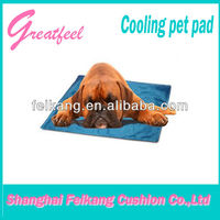 2013 newest pet beds and pets cooling cushion
