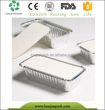 F58085 Aluminium foil container with lid