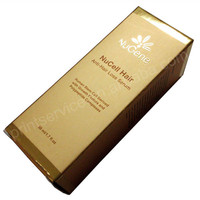 Matt metallic gold cosmetic packaging paper box