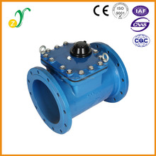 good quality OEM service pass ISO4064 standard amr water meter