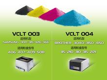 Toner VIVID for Brother toner cartridge TN170