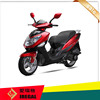 ECE EPA DOT 49cc/50cc Gas Scooter with Pedals