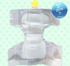 /product-gs/pe-film-material-and-disposable-disposable-diaper-type-adult-diaper-60254424410.html