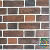 Interior decorative brick walls
